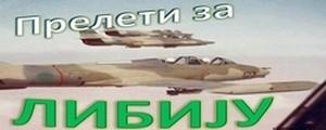 Libija_zps6543784a