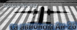 bris_zpsbee745f1