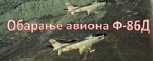 f-86_zpsaf194277