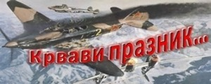 krvavi_zpsca2cf029