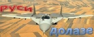 rusi_zps1879e653
