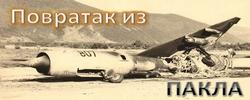 spaskopak_zps5838e7bd