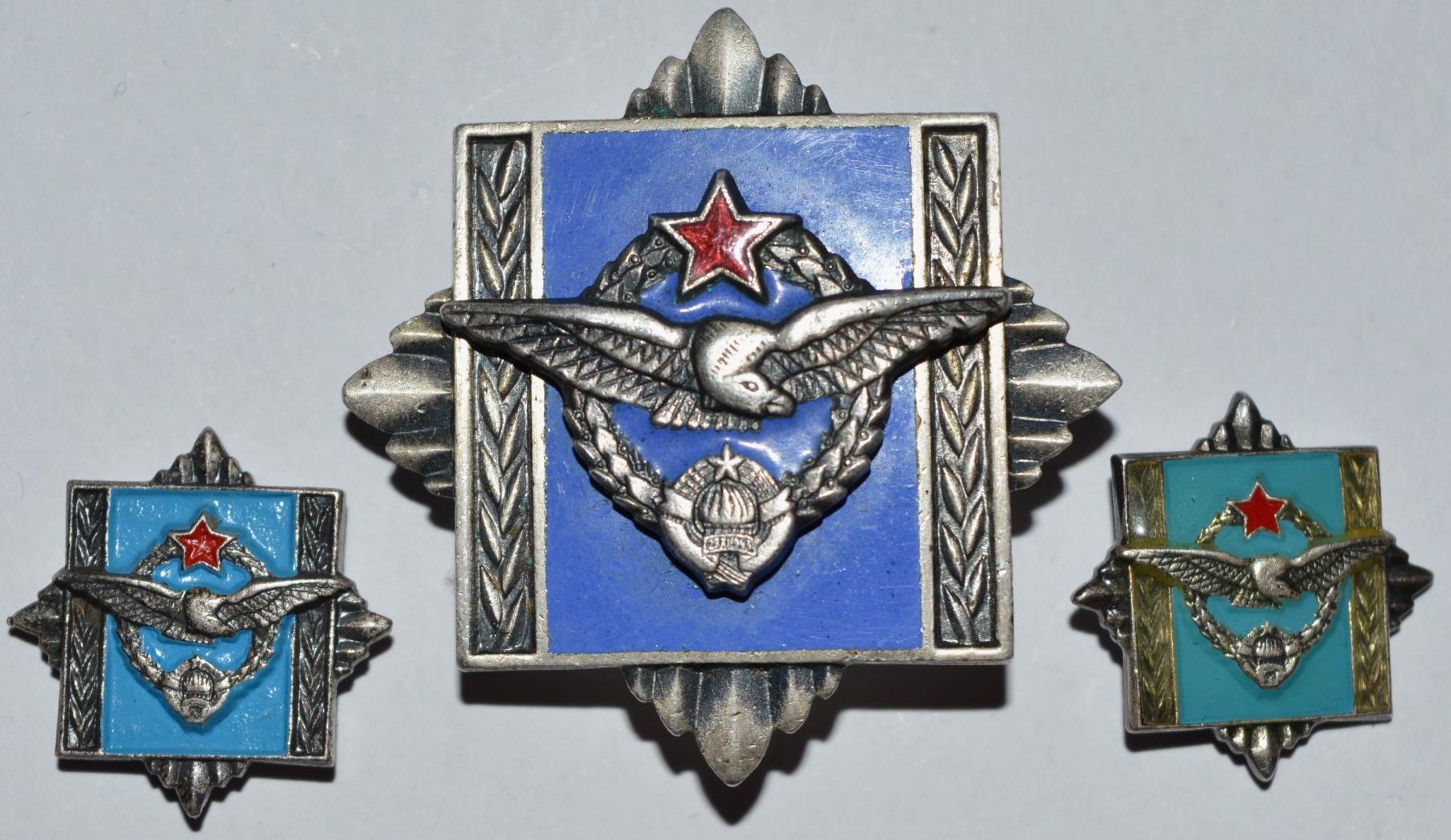 Vazduhoplovna-vojna-akademija-JNA_slika_O_35065141