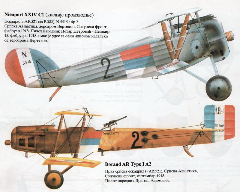 18848_51031360_avioni srpskih eskadrila 1