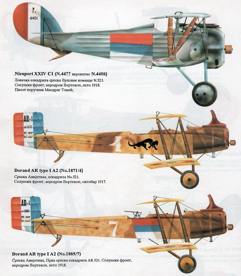18848_51031360_avioni srpskih eskadrila 2
