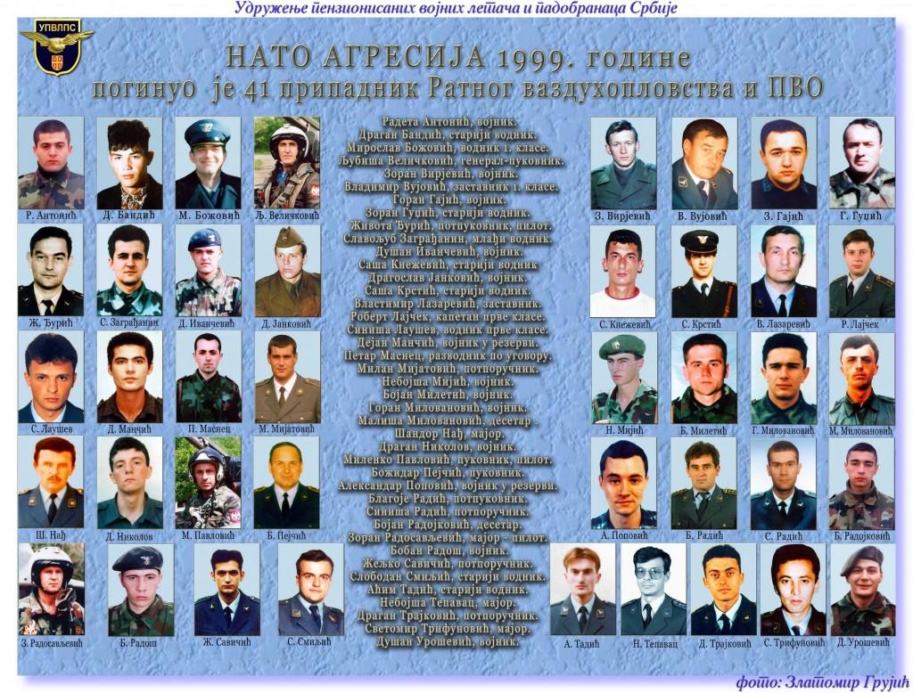 Сећање-на-ваздухопловне-жртве-изложба-26-1024x778